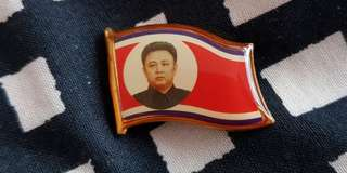 North Korea Loyalty badge