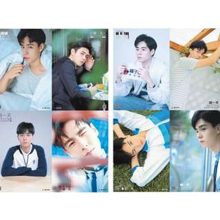 Hu Yi Tian Poster Collection (8pcs/set)
