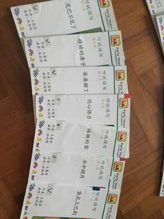 Montessori level 3 Chinese 7 books