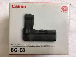 Canon Extend Battery BG-E8