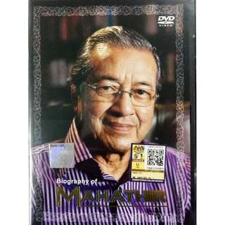 Biography of Mahathir DVD