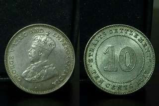 *** Unc ***Straits Settlement King George V 10cent 1917.