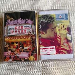 2 Cassette Tape 庾澄庆