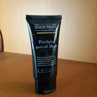 Shills Black Peel Off Mask