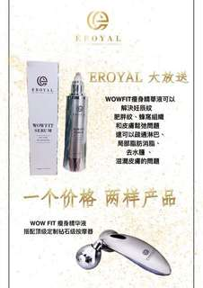 🚚 WowFit serum by eroyal