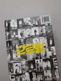 EXO XOXO Album