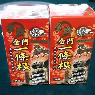 🚚 (5th restock) New 台湾金牌金门一条根 Medicated Herbal Roll On from Taiwan. Best Seller Brand - 40ml