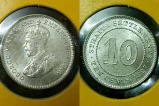 *** Unc *** King George V 10cent 1927.