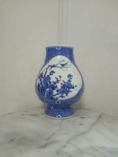 Blue And White Underglaze Painting Height 34cm Perfect Condition