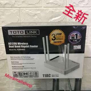 全新TOTO LINK AC 1200 四天缐無線Rounter