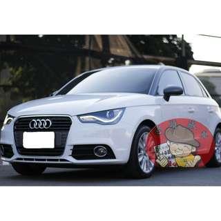 【老頭藏車 】2013 Audi A1『0元就把車貸回家 』『全貸,超貸,免保人』 二手