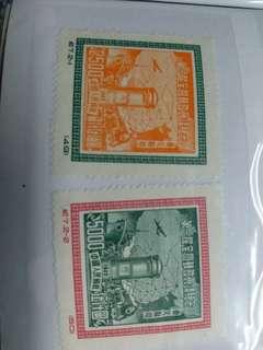 中國纪7郵票東北貼用全套二張兩套價保真
