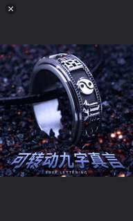 九字真言鈦鋼戒指 (有色有碼) (田亮推廣系列) (包Buyup自取站取貨) (ti-stainless steel ring)