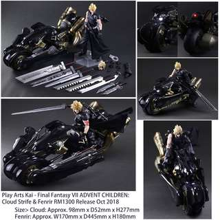 Play Arts Kai - Final Fantasy VII ADVENT CHILDREN:  Cloud Strife & Fenrir RM1300 Release Oct 2018