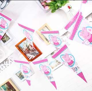 Peppa pig party supplies - party deco / banner / bunting