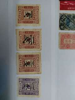 1895年朝鮮郵標八卦圖改值全套