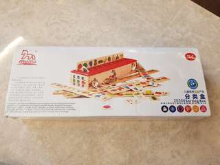 """Brand New """"Sorting Box"""" (80 pieces)"""