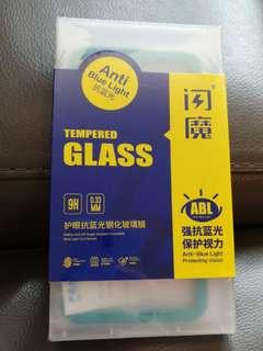 iPhone 6P/7P/8P防藍光強化玻璃貼