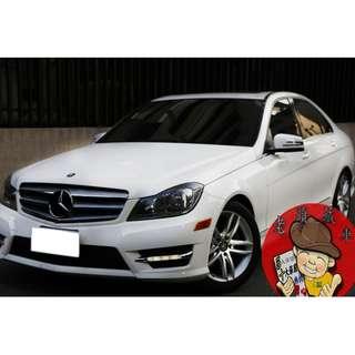 【老頭藏車 】2013 Benz C250『0元就把車貸回家 』『全貸,超貸,免保人』 二手