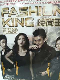 時尚王 fashion king Korean drama Dvd
