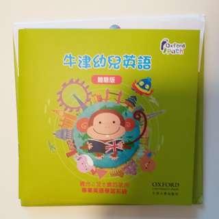 兒童故事書 牛津幼兒英語體驗版適合零至6歲專業英語學習系統oxford 牛津大學出版社