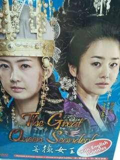 善德女王 the great queen seondeok Korean drama Dvd