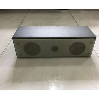 Small compact speaker