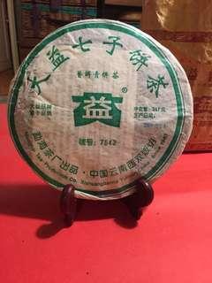 普洱茶餅:2005年大益7542(生茶/青餅)