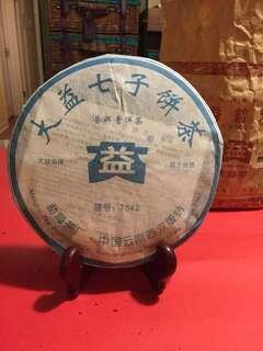 普洱茶餅:2006年大益7542(生茶/青餅)