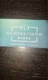 JP CINEMA CITY 電影換票証5套(可1套買$95)