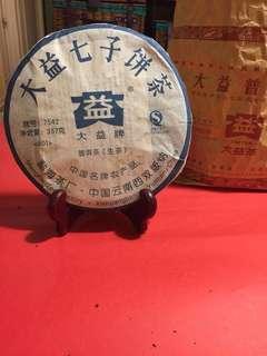 普洱茶餅:2008年大益7542(生茶/青餅)