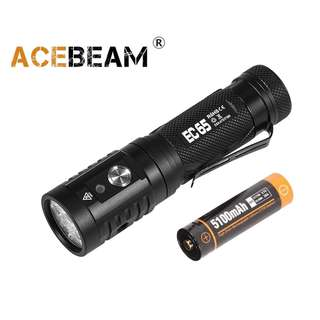 {MPower} AceBeam EC65 USB 充電 4x Nichia 90+ CRI LED 2500 流明 LED Flashlight 電筒 - 原裝行貨