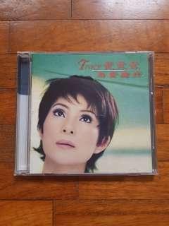 Tracy Huang 黃鶯鶯 - 為愛瘋狂 CD
