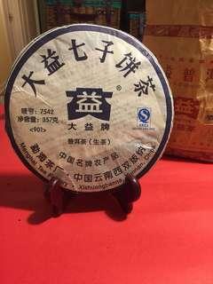 普洱茶餅:2009年大益7542(生茶/青餅)