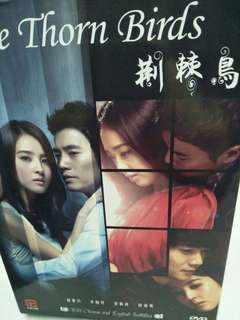荆棘鸟 the thorn birds Korean drama Dvd