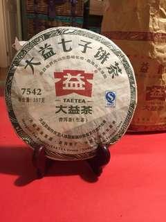 普洱茶餅:2011年大益7542(生茶/青餅)