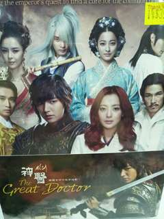 神医 the great doctor Korean drama Dvd