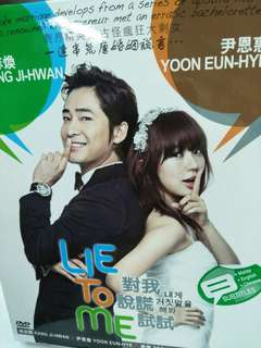 对我说谎试试 lie to me Korean drama Dvd