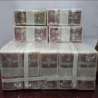 1980年第四版人民币伍角卷(已斷版)1萬張順号碼 原裝銀行封條《保值收藏》