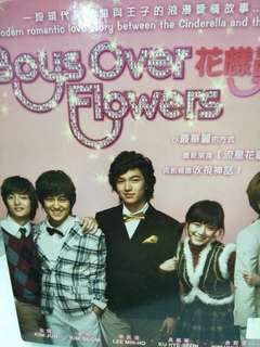 花样男子 boys over flowers Korean drama Dvd