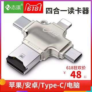 手機usb , 手機轉換器 64gb