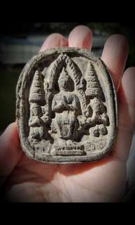 Ac Chum Chaikiri famous Phra Yod Khun Pon 2497