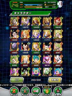 Dokkan Battle (Japan)