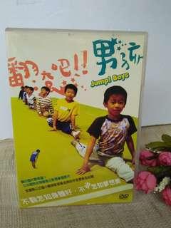 🚚 翻滾吧!男孩(Jump! Boys)DVD~二手品