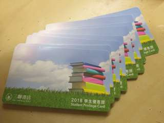 三聯優惠卡( 所有貨品9至95折), 學校訂書都有用