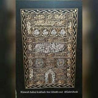 Kaligrafi kiswah pintu kakbah