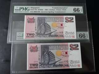 2 pieces running Singapore ship series $2 incorrect spelling