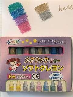 Metallic pastel crayons