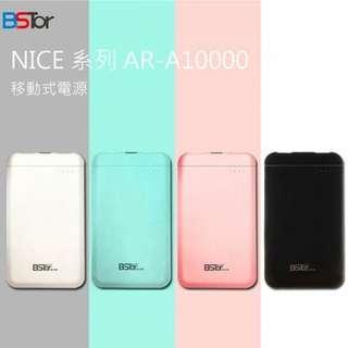 🚚 [全新]BSTar 貝仕達 Nice系列 AR-A10000 行動電源(白色)