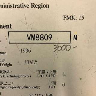 車牌號碼-VM8809